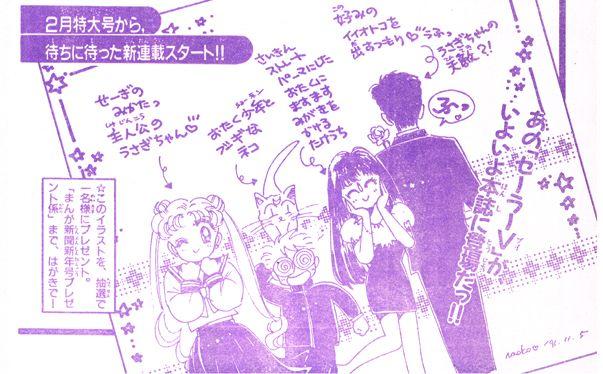 The Original Cast of Pretty Soldier Sailor V