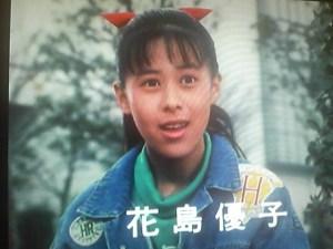 Yuko Murakami, played by Yuko Hanashima
