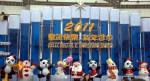 Happy 2011 from Macau!