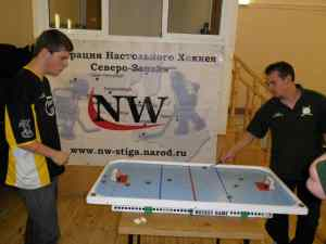 Billiard-Hockey; St. Petersburg, RUSSIA; 2012.