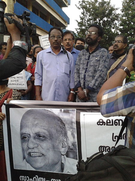 Protest against kalburgi murder at Kollam. poet Inchakad Balachandran inagurates sep 2015