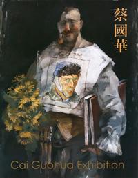 Cai Guohua Exhibision 2008 高島屋個展
