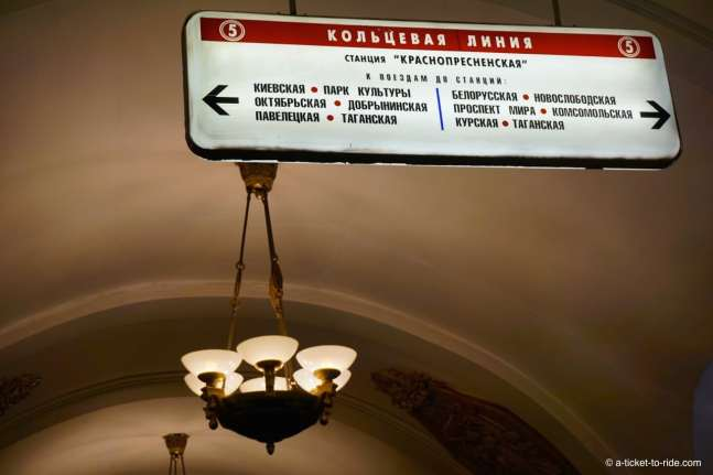 Moscou, affichage dans le métro