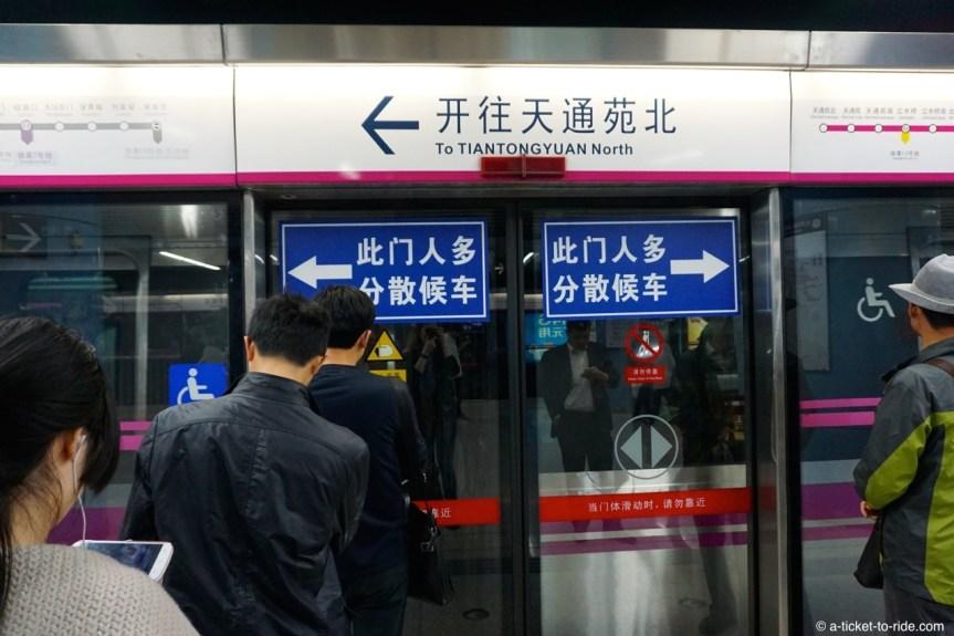 Chine, Pékin, Métro