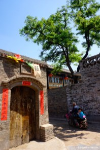 Pingyao, vieille ville