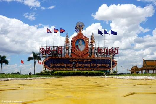 Cambodge, Phnom Penh, portrait du roi