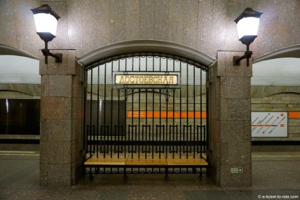 Russie, Saint-Pétersbourg, métro
