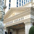 USA, Las Vegas, Ceasars palace casino