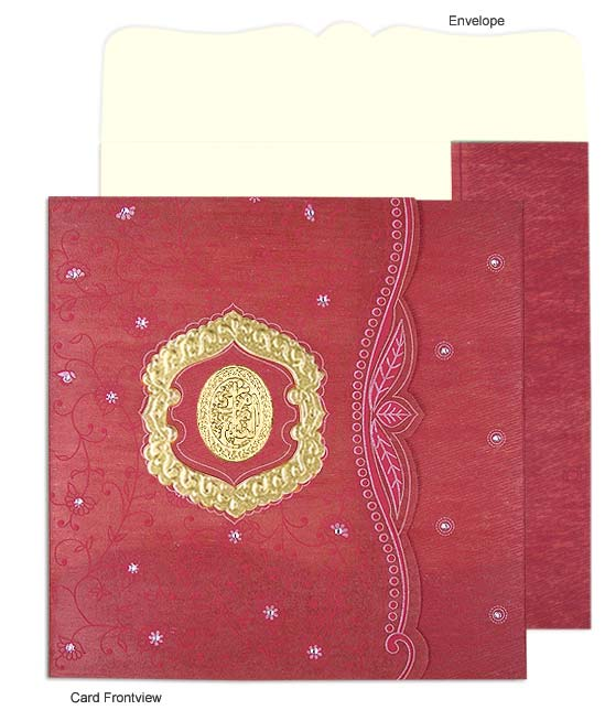 islamic wedding cards, islamic wedding invitations