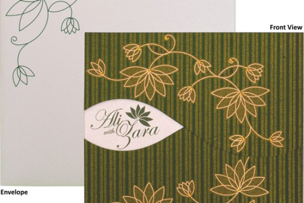 muslim wedding cards, muslim wedding invitations, islamic cards, Islamic wedding invitations