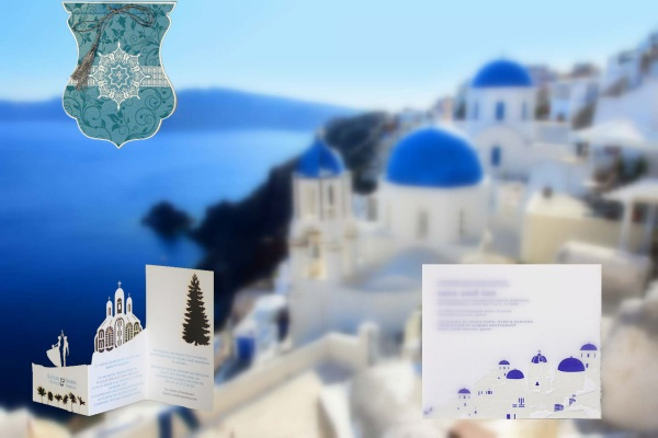 Greek Weddings - A2zWeddingCards