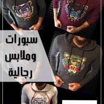 ملابس_تركية_نسائية (37662602) 