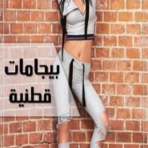 ملابس_تركية_نسائية (37662605) 