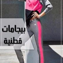 ملابس_تركية_نسائية (37662606) 
