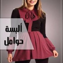 ملابس_تركية_نسائية (37662610) 