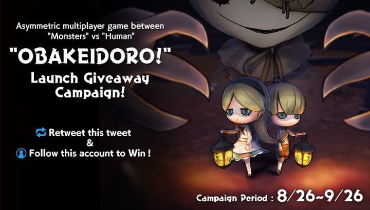 OBAKEIDORO! Twitter Giveaway Campaign