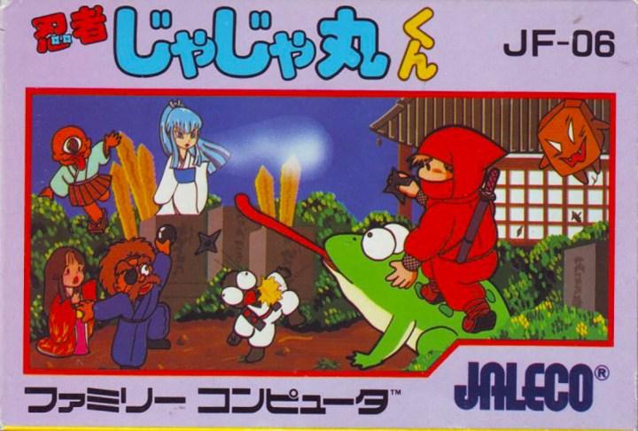 Ninja JaJaMaru-kun (JP)
