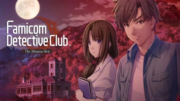 Famicom Detective Club™: The Missing Heir
