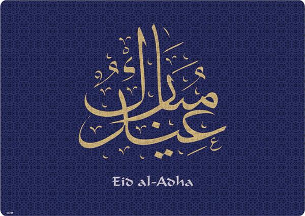 Eid Al Adha Dubai 2016
