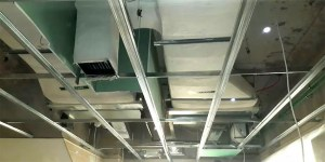 Installation of furring channel and C channel prior to gypsum board fixing for ceiling