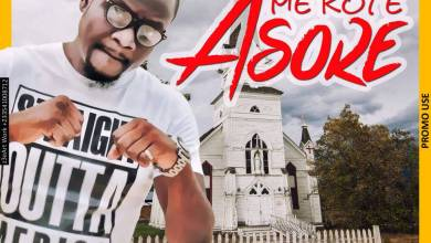Photo of Ace Musician, Joe Frazier Returns With 'Mee Koti Asore'