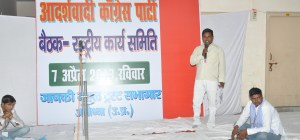 aadarshwaadi congress party meeting 7 april 2013 (17)