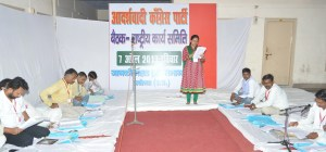 aadarshwaadi congress party meeting 7 april 2013 (18)