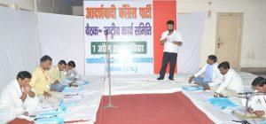 aadarshwaadi congress party meeting 7 april 2013 (22)