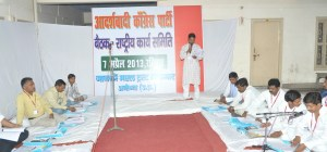 aadarshwaadi congress party meeting 7 april 2013 (23)