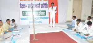 aadarshwaadi congress party meeting 7 april 2013 (25)