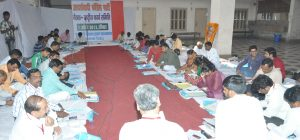aadarshwaadi congress party meeting 7 april 2013 (52)