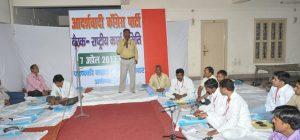 aadarshwaadi congress party meeting 7 april 2013 (56)