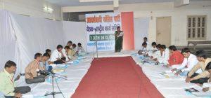 aadarshwaadi congress party meeting 7 april 2013 (6)