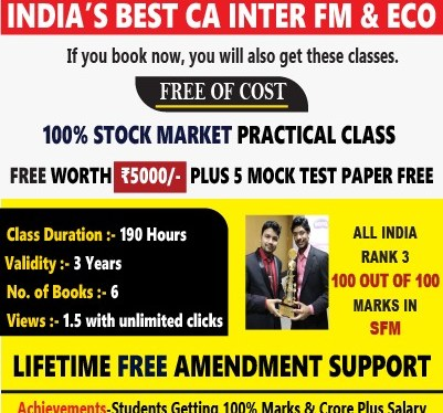 CA Inter FM & Eco