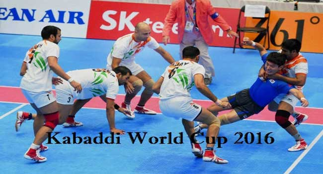 india loses in first match of kabaddi world cup