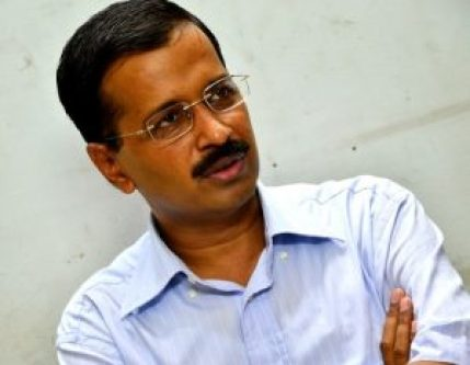 arvind kejriwal slams bjp for ban on 500 and 1000 notes