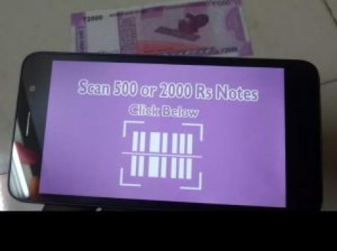 new app for identifying 500 and 2000 rs notes