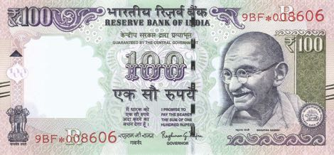 rbi will launch new 100 rs notes