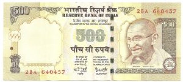 old 500 rs note will not be a legal tender from midnight today