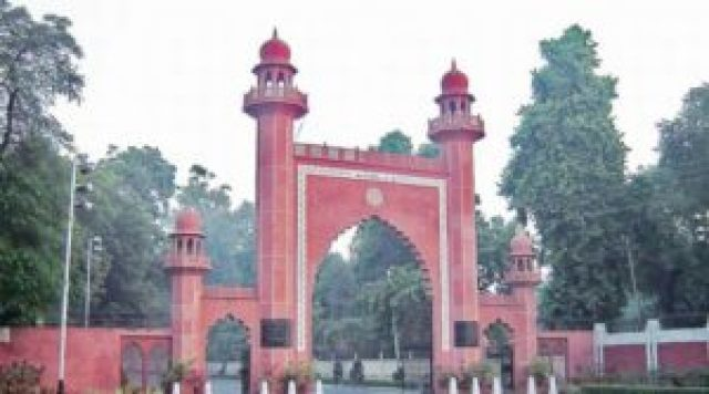 amu refused to accept that atif muzaffar is its student