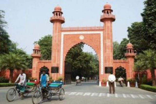 allahabad high court takes a big decision regarding offering salah in amu