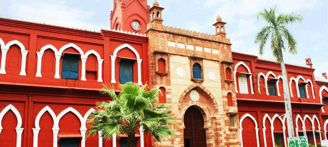 aligarh muslim university will treat acid attack victims free of cost