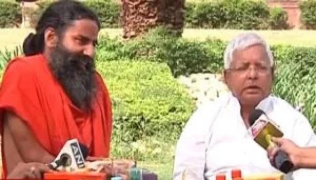 lalu yadav praises baba ramdev for reminding him about yoga