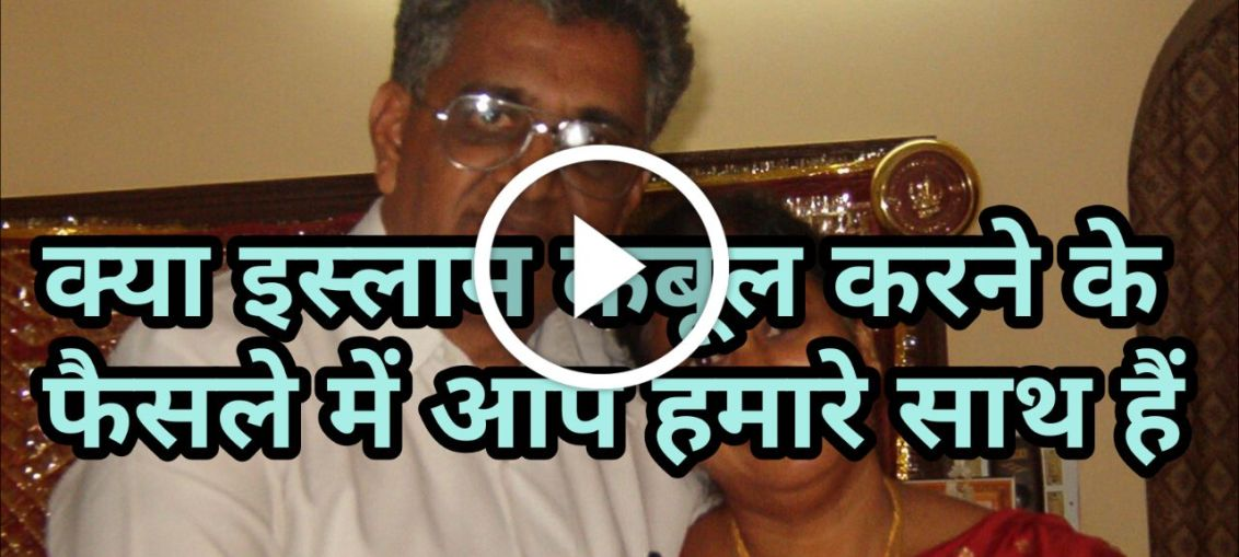 father accepts islam after ten months of killing of his son by rss on accepting islam