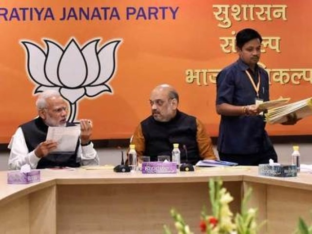 bjp releases first list of candidates for gujarat गुजरात polls