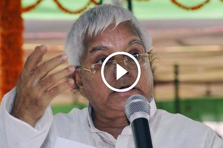 lalu yadav doing mimicry of modi