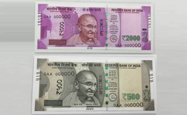 500 और 2000 रुपये 2000 and 500 rs note ban