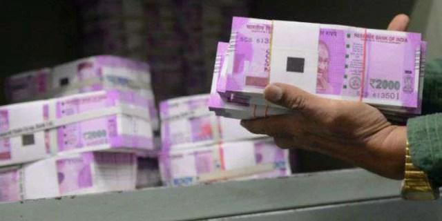 money deposited bank
