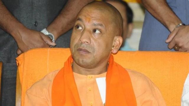 yogi योगी adityanath go jail