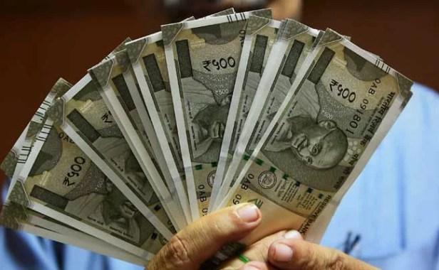 money deposited bank बैंक खाते